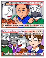 エンバーミング、火葬が基本の日本でも注目されておりますが…?