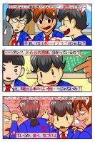 タイトルは尾崎南「絶愛-1989-」より拝借。