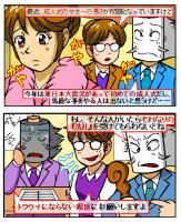 東日本大震災があってからの初めての成人式。それぞれの地元では…。