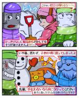 日本列島に最強の寒波が…。