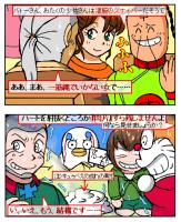 設定は原作は読んだことないので、TVアニメを準拠しています。