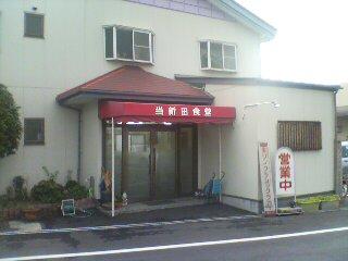 20081116131556.jpg