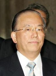 武藤総裁候補