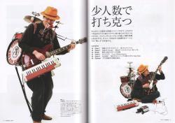 CG WORLD onemanband