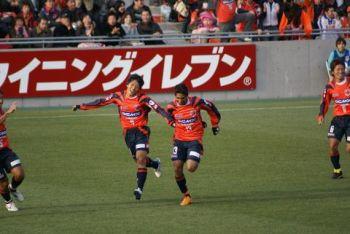 11 Mar 08 - Goal hero Pedro Junior