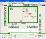 20080517_2.jpg