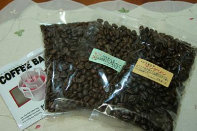 お土産コーヒー2