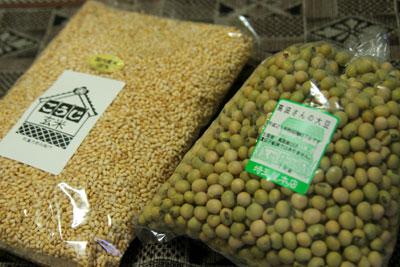 大豆&玄米麹