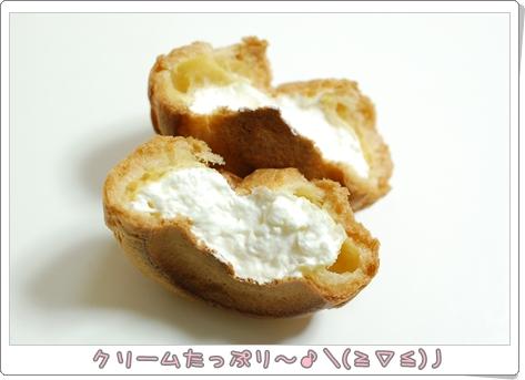 シュークリーム1