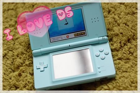 DS.jpg