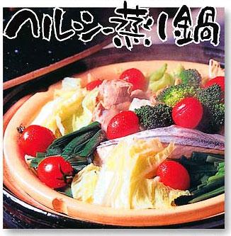 mushinabe.jpg