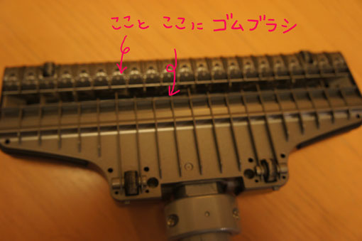 mirakuru_20111112235720.jpg