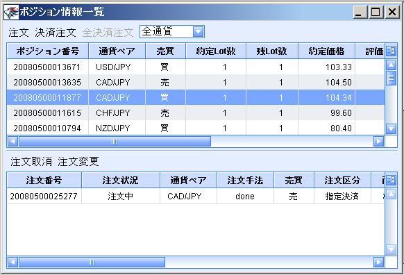 demodisplay10.jpg