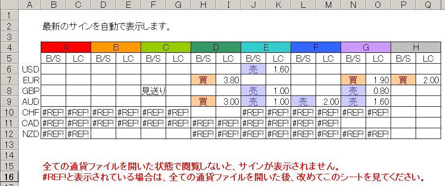 demodisplay12.jpg