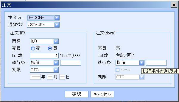 demodisplay3.jpg