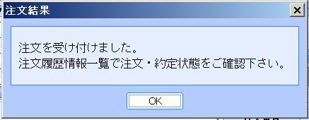 demodisplay5.jpg