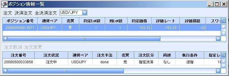 demodisplay6.jpg
