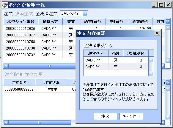 demodisplay7.jpg