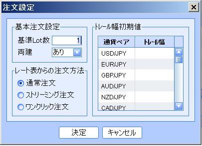 demodisplay9.jpg