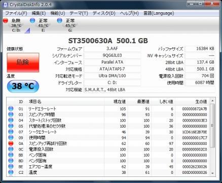 WS000000_20090130011234.jpg
