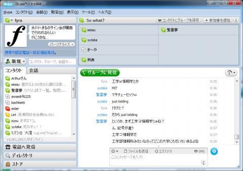 WS000001_20090216012901.jpg