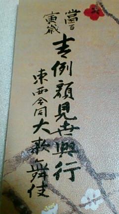 20091225205812.jpg