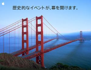 Apple金門橋