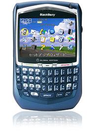 BrackBerry