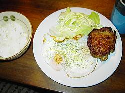 2日の朝ご飯