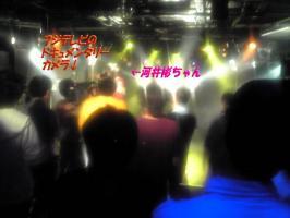 0113神楽坂