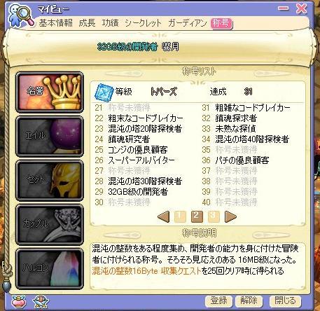 Title220111205.jpg