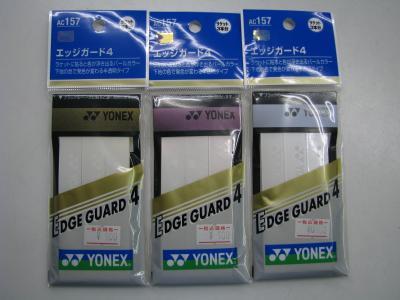 blog09301+006_convert_20090301231517.jpg
