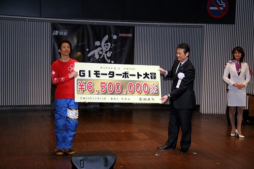 20081214-shicho.jpg