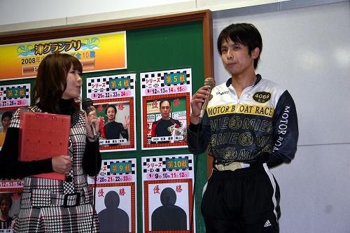 20081223-higashimoto2.jpg