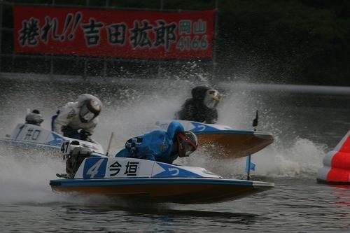 20090114-imagaki.jpg