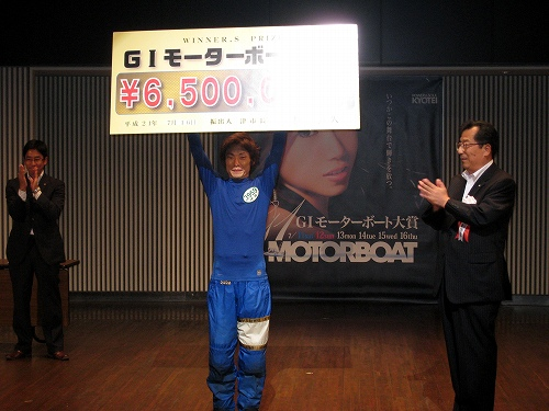 20090716-winner.jpg