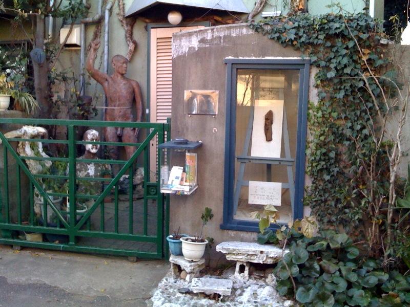 ギャラリーバッカス展示風景