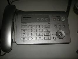 DSCN2499.jpg