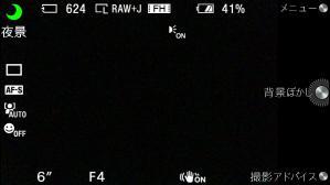 nex5_hdmi_mini_04.jpg