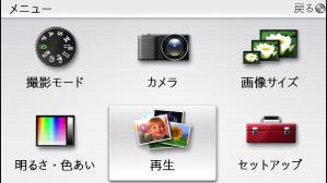 nex5_hdmi_mini_05.jpg