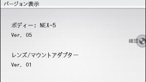 nex5_hdmi_mini_07.jpg
