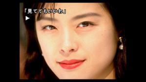 ps1_machi_03.jpg