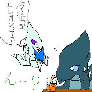 エレ漫画1‐1