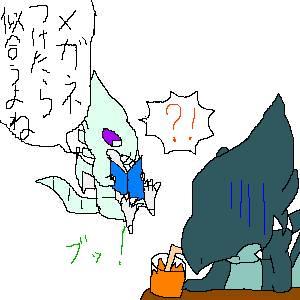 エレ漫画1‐2