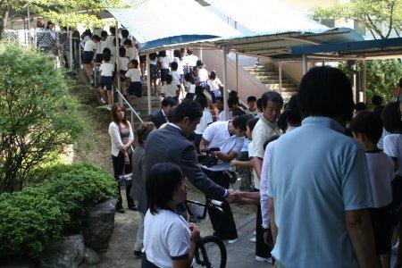 200809GANolympic 073