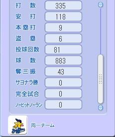 2009y05m14d_165252650.jpg