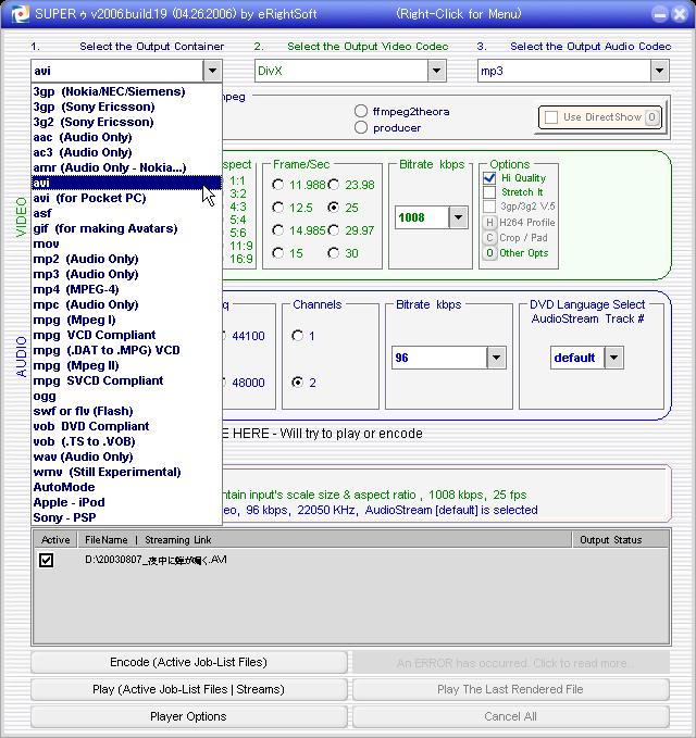 super_c000.png