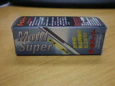 MOLD SUPER