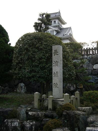 長浜城 01