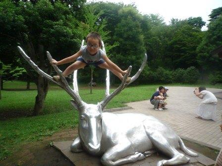 鹿の角次郎